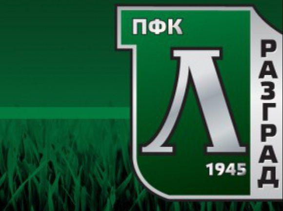 Футболен клуб Лудогорец