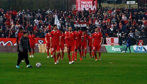 Лига Европа: ЦСКА - Зимбру