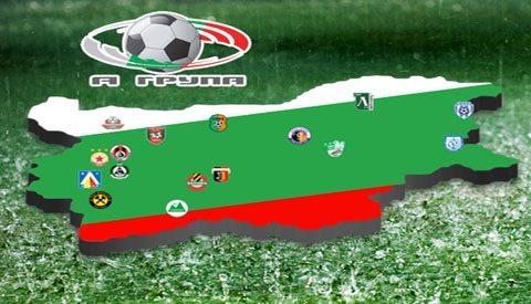 Прогнози за футболните мачове от А група