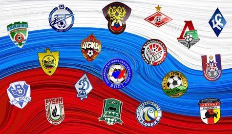 Прогнози от Висшата Лига на Русия