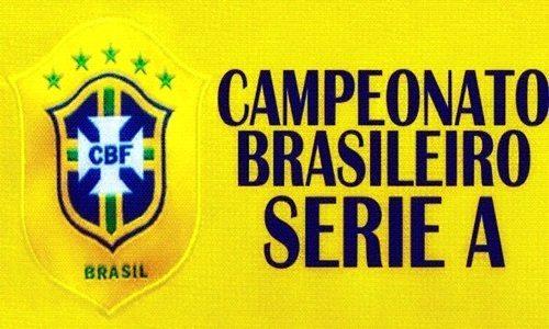 Прогнози за Серия А, Бразилия