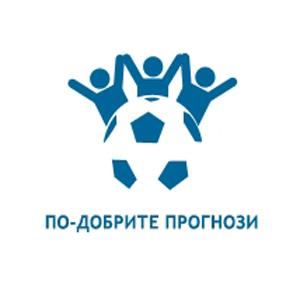 Футболни прогнози и Еврофутбол прогнози за днес и утре