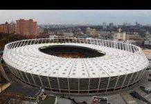 Олимпийския стадион Киев - Финал на Шампионска лига