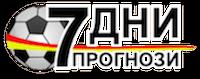Футболни Прогнози – 7dniprognozi.com
