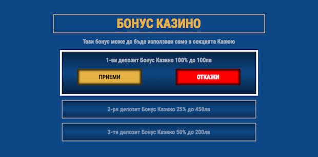 Palmsbet.com с до 750 лева за казино