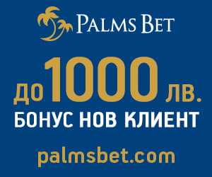 Palms Bet с 1000 лева