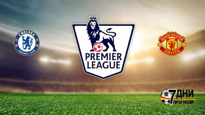 Челси - Манчестър Юнайтед Превю и Футболни Прогнози от 7dniprognozi.com