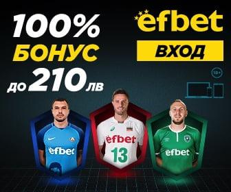efbet mobile banner 200 leva