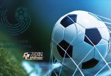Футболни прогнози от Висшата лига на Беларус