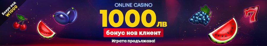Winbet - 1000 лв. бонус за казино